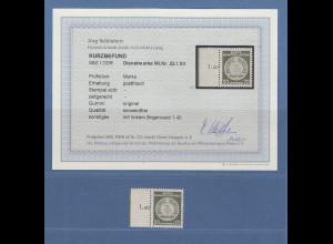 DDR seltene Dienstmarke Mi.-Nr. 22 I XII ** gepr. mit Fotobefund Schönherr BPP