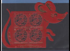 Liechtenstein 2019 Chinesisches Jahr der Ratte Mi.-Nr. 1966 Kleinbogen mit ET-O