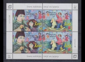 Bosnien-Herzegowina Kroatische Post 2015 EUROPA Spielzeug Mi.-Nr. Block 34 O
