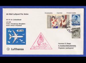 Lufthansa-Erstflugbeleg DC-10 LH 645 gelaufen 1974 mit Thailand-Frankatur