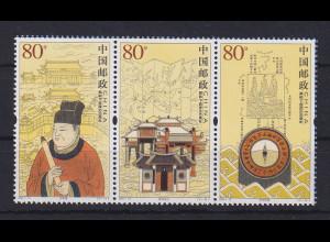 VR China 2005 Seereisen von Zheng He im Indischen Ozean Mi.-Nr. 3645-47 **