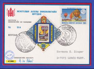 Mongolei 1974 Bollonpost-Postkarte