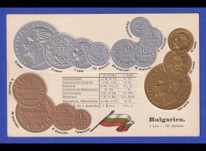 Historische Postkarte Münzen Bulgarien, edler Prägedruck, silber und golden !