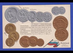 Historische Postkarte Münzen Russland, edler Prägedruck, silber und golden !