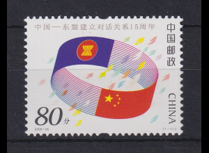 VR China 2006 Organisation Südostasiatischer Staaten Mi.-Nr. 3803 **