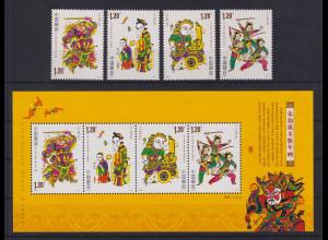 VR China 2008 Neujahrsbilder aus Zhuxian Mi.-Nr. 3932-35 und Block 143 **