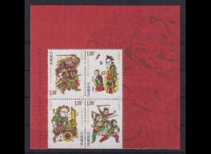 VR China 2008 Neujahrsbilder aus Zhuxian Mi.-Nr. 3932-35 II Seidenpapier **