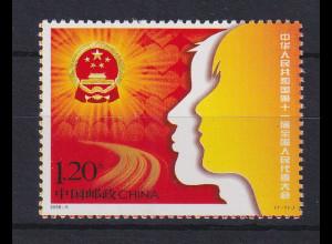 VR China 2008 Nationaler Volkskongress Mi.-Nr. 3948 **