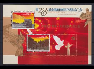 VR China 2008 Wahl der beliebtesten Briefmarke Block 146 **