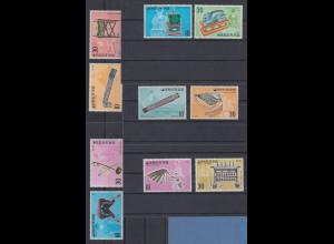 Korea-Süd 1974 Musikinstrumente alle 5 Ausgaben (insges. 10 Marken) kpl. **