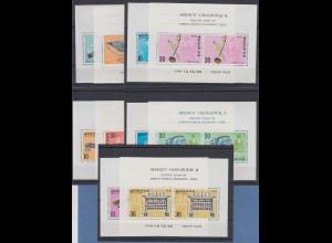 Korea-Süd 1974 Musikinstrumente alle 5 Ausgaben (insges. 10 Blocks) kpl. **