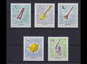 Albanien 1978 Musikinstrumente Mi.-Nr. 1943-47 **