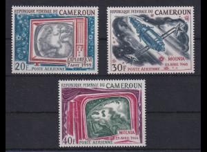 Kamerun 1966 Weltraum / Satelliten 3 Werte **