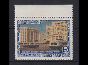 Russland / Sowjetunion 1947 Moskau Oberleitungs-Busse Mi.-Nr. 1151 A **