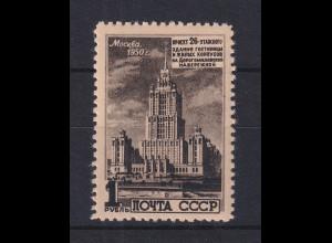 Sowjetunion 1950 Moskau geplantes Hotel Ukraine Mi.-Nr. 1529 Einzelwert **