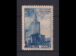 Sowjetunion 1950 Moskau geplantes Hotel Leningrad Mi.-Nr. 1527 Einzelwert **