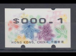 Hongkong Nagler-ATM 1998 Blüten und Schriftzeichen, Mi.-Nr. 14 **