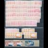 Griechenland Sammlung der Automatenmarken ATM von 1984-2006, viele kpl. Sätze !