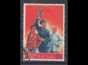 VR China 1968 Kulturrevolution Mi.-Nr. 1011 bedarfs-gestempelt