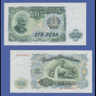 Banknote Bulgarien 100 Lev von 1951 in fast bankfrischer Erhaltung !