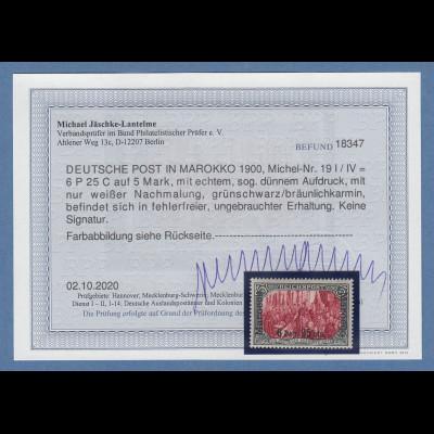 DAP Marokko 6P 25C dünner Aufdruck Mi.-Nr. 19 I / IV * einwandfrei, Befund BPP