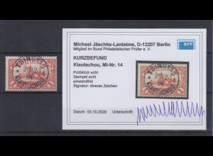 Dt. Kolonien Kiautschou 1 Mark Mi.-Nr. 14 gest. TSINGTAU gpr. mit Kurzbefund BPP