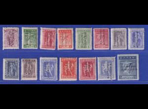 Griechenland Bes. Türkei 1912-14 Mi.-Nr. 1-15 I und Mi.-Nr. 17 ungebraucht *