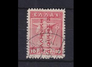 Griechenland Bes. Türkei 1912-14 Mi.-Nr. 40 I gestempelt