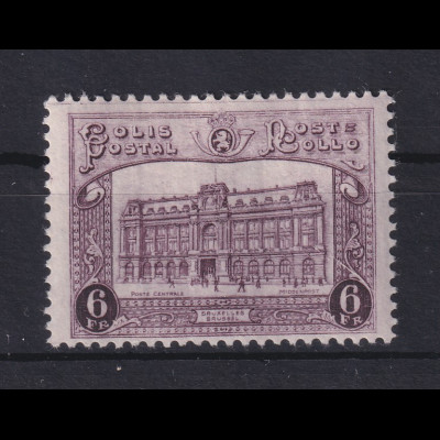 Belgien 1933 Paketmarke Mi.-Nr. 7 ungebraucht *