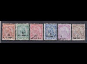 Albanien 1914 Skanderbeg mit Aufdruck Mi.-Nr. 41-6 Satz 6 Werte kpl. ungebr. *