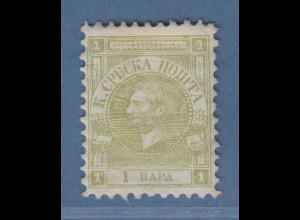 Serbien 1867 Fürst Michael III. 1Pa Mi-Nr. 9a ungebraucht *