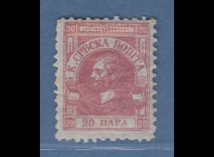Serbien 1866 Freimarke 20 Pa rosa auf Pelure-Papier Mi.-Nr. 5x *