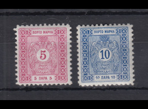 Serbien 1914 Portomarken auf dickem Pap. Mi.-Nr. 9-10 ungebraucht *