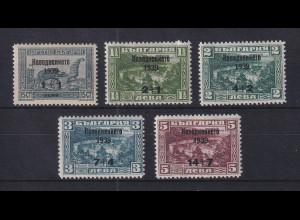 Bulgarien 1939 Mi.-Nr. 370-74 Satz 5 Werte postfrisch **