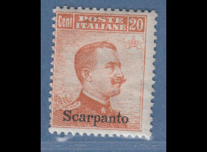 Ägäische Inseln Scarpanto 20 Cent braunorange OHNE Wz. Mi.-Nr. 11 XI * ANSEHEN
