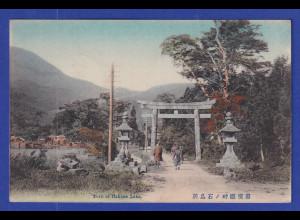 AK Japan Torij of Hakone Lake gelaufen nach Peking / China