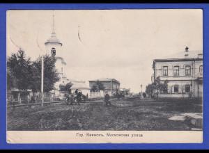 AK Russland Kainsk gelaufen 1913 nach Mähren