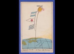 Japan 1918 Kriegsgefangenenpost POW Lager Bando Signal J.C.N. gel. n. China