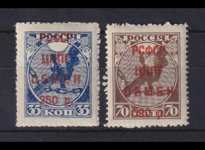 Russland 1922 Gebührenmarken für Tauschsendungen Mi.-Nr. 1-2 ungebraucht *