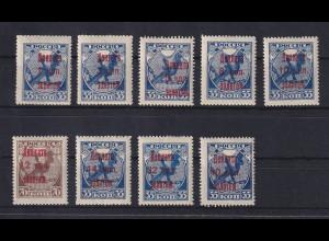 Sowjetunion 1925 Portomarken Mi.-Nr. 1-9 kpl. Satz ungebraucht *