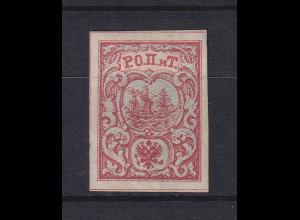 Russland 1866 Post in der Levante Freimarke Dampfschiff Mi.-Nr. 3 I (*)
