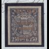 Russland 1923 Tag der Arbeit 2R+2R Mi.-Nr. 213aK AUFDRUCK KOPFSTEHEND sauber *