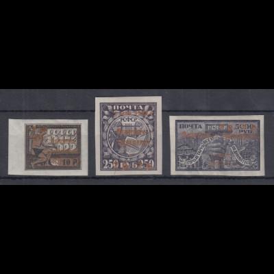 Russland 1923 Tag der Arbeit bronzener Aufdruck Mi.-Nr. 212-214a sauber * Attest