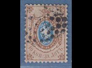 Russland 1858 Freimarke Staatswappen 10K. Mi.-Nr. 5 gestempelt geprüft Hovest