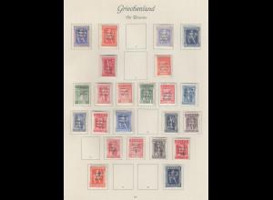Griechenland Thrakien Besetzung 1920 kl. Sammlung insges. 45 Werte ungebraucht *