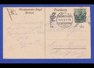 Dt. Reich Postkarte mit Sonder-O Leipzig Weltausstellung für Buchgewerbe 21.6.14