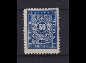 Bulgarien 1887 Portomarke Mi.-Nr. 9 b y ungebraucht *
