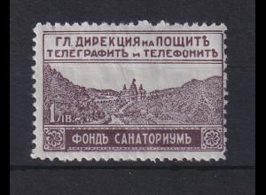 Bulgarien 1926 Zwangszuschlagsmarke Ferienheime Mi.-Nr. 4 ungebraucht *