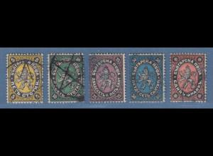 Bulgarien 1879 Wappenlöwe Mi.-Nr. 1-5 Satz 5 Werte kpl. gestempelt