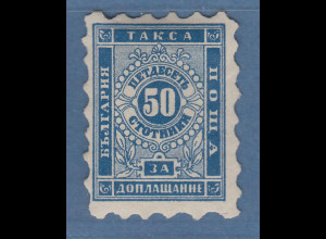 Bulgarien 1884 Portomarke Mi.-Nr. 3Aa ungebraucht *